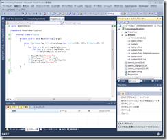 OpenCV_2.3.1_x64