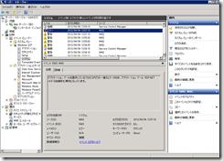 SystemContractAssert01