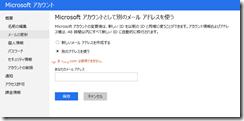 MicrosoftAccount0