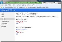 MicrosoftAccount3